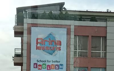 Арина Лесънс стартира курсове на адрес бул.Овча Купел 34 А за деца и възрастни